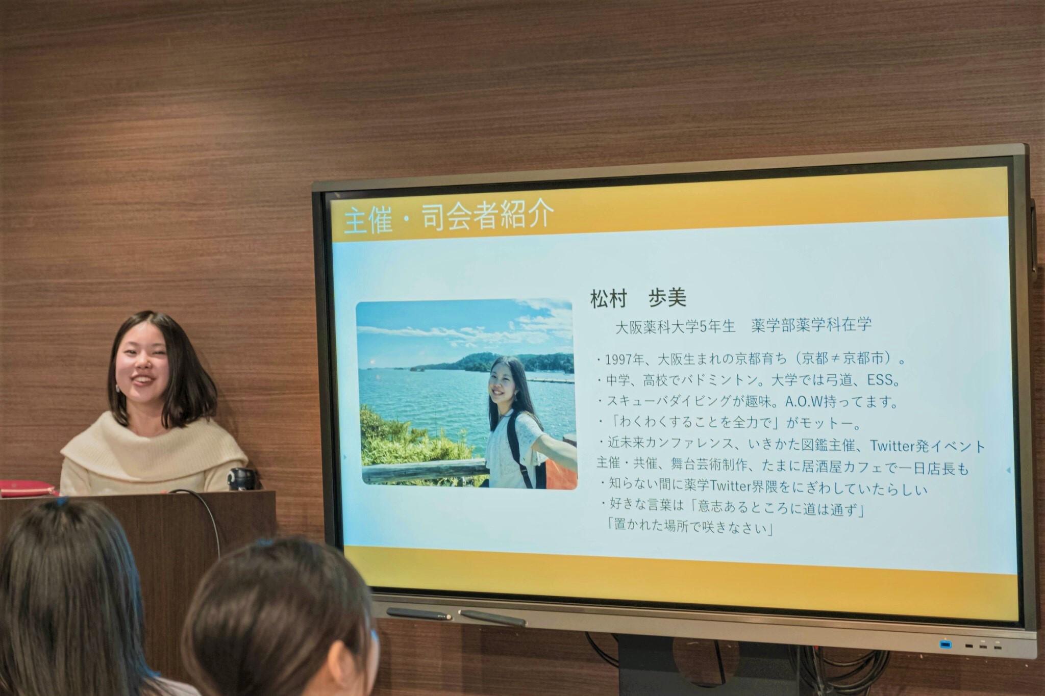 【注目の薬学生*第2弾】新しい風を吹かせ続ける存在< 6 年生 松村 歩美さん>